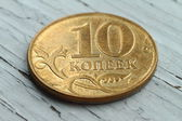 Coin on the white background — Стоковое фото