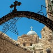 Church Of The Holy Sepulchre from Via Dolorosa - Stock Photo