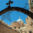 Church Of The Holy Sepulchre from Via Dolorosa - Stock fotografie