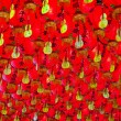 Stock Photo: Chinese red paper lamps - temple decoration