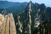 Hua Shan cliff-side path, China — Stock Photo