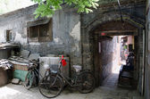 Old Beijing Hutong — Stock Photo