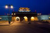 City Wall Gate at night in Qufu, China — Stock Photo