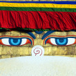 Royalty-Free Stock Photo: Buddha eyes on Bodhnath stupa in Kathmandu