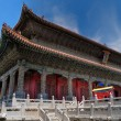 Stock Photo: Main Building of Confucius Temple in Qufu