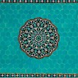 Stock Photo: Islamic mosaic with blue tiles