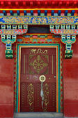 Decorato porta tibetana — Foto Stock