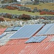 Stock Photo: Improvised solar panels in villages in Khumbu region, Himalayas, Nepal
