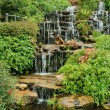 Stock Photo: Waterfall in park, Thailand