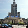 Palace of Culture and Science in Warsaw, Poland — Stock Photo #15706121