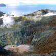Crater Vulcano — Stock Photo