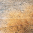 Royalty-Free Stock Photo: Old wooden board