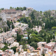 Stock Photo: Taormina