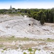 Amphitheater - Syracuse Sicily — Stock Photo