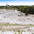 Amphitheater - Syracuse Sicily - Stock Photo