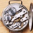 Royalty-Free Stock Photo: A clockwork