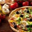 Stock Photo: Veggie Pizza