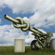 Artillery Gun — Stock Photo