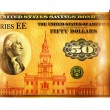 Savings Bond Gold Banner — Stock Photo