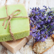 Natural Herbal Soap — Stock Photo #34244211