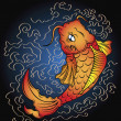 Stock Photo: Koi vector