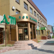 Stock Photo: almaty city