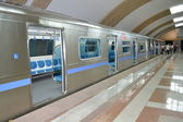 Almaty Metro — Stock Photo