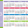 Calendar for 2013, pocket, vector (ai, eps, v10) - Stock Vector