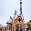 Entrance pavilion of the Park Guell in Barcelona, Spain — Stock Photo