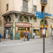 Modernist pharmacy in La Rambla street, Barcelona — Stock Photo