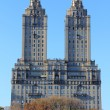Twin tower building in New York city — Stock Photo
