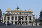 Academie Nationale de Musique, National Academy of Music in Paris — Stock Photo