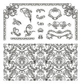 Seamless pattern and design elements, vector — ストックベクタ