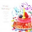 Colorful birthday cake — Stock Photo #12671950