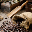 Stock Photo: Roasted coffee beans in vintage setting