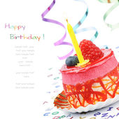 Colorful birthday cake — ストック写真