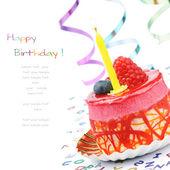 Renkli doğum günü pastası — Stok fotoğraf