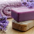 Lavender soap - Stock Photo