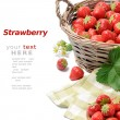 Strawberries in basket — Stock Photo #12728117