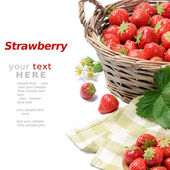 Strawberries in basket — Foto de Stock