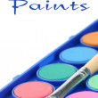 Stock Photo: colorful paints