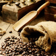 Stock Photo: Roasted coffee beans