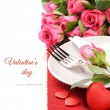 St Valentine's menu concept - Stock Photo