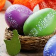 Royalty-Free Stock Photo: Colorful Easter eggs