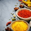 Stock Photo: Colorful mix of spices