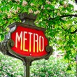 Paris metro sign - Photo