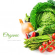 Stock Photo: Fresh organic vegetables