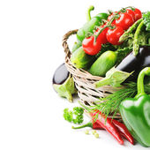 Fresh organic vegetables — Stock Photo