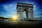 Arc de Triomphe at night — Stock Photo