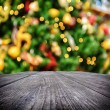 Holiday background — Stock Photo #37026035